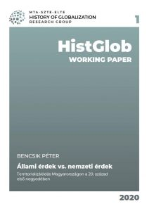 Key thinkers and Working Papers series